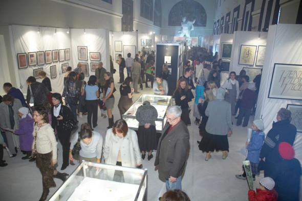 The 1st International Exhibition of Calligraphy, Saint-Petersburg