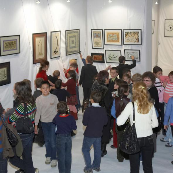 The 1st International Exhibition of Calligraphy, Saint-Petersburg