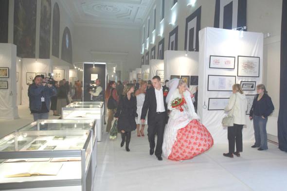 第一届国际书法展,圣彼得堡