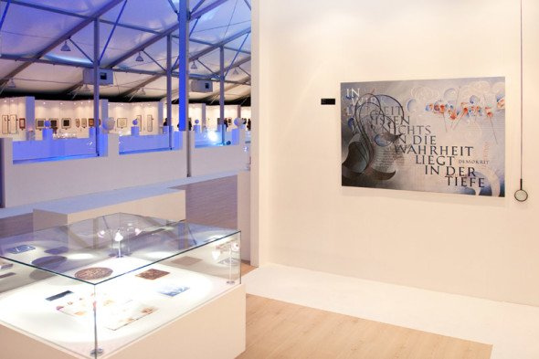 II International Exhibition of Calligraphy, Moscow