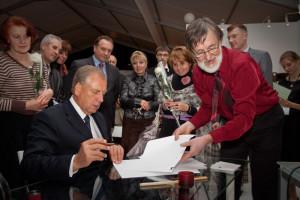 III International Exhibition of Calligraphy, Veliky Novgorod