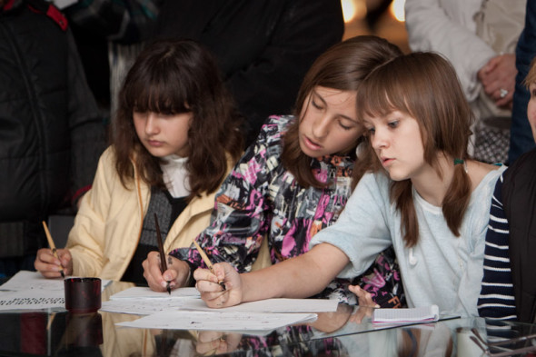 III Международная выставка каллиграфии, Великий Новгород
