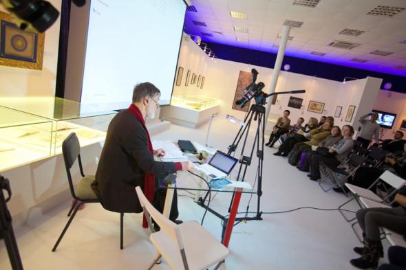 第四届国际书法展,莫斯科