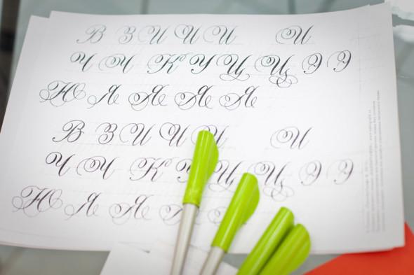 Национальная школа искусства красивого письма