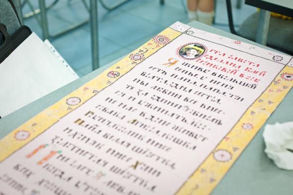 国家书法艺术学校