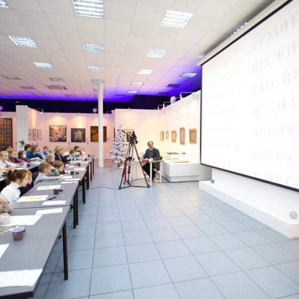 Славянская письменность и графология