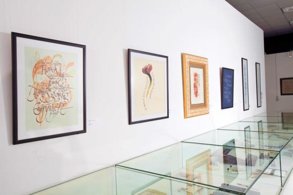 Экспозиция IV Международной выставки каллиграфии