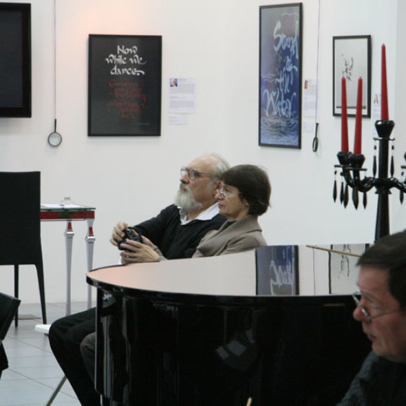 Final workshops at the IV International Exhibition of Calligraphy