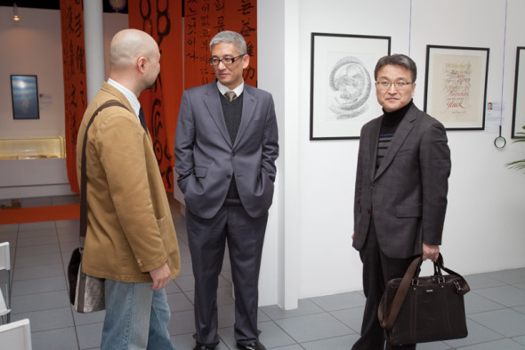 Kim Jong Chil Solo Exhibition Opening Ceremony