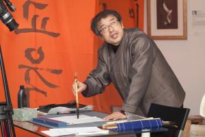 Master-class by Kim Jong Chil