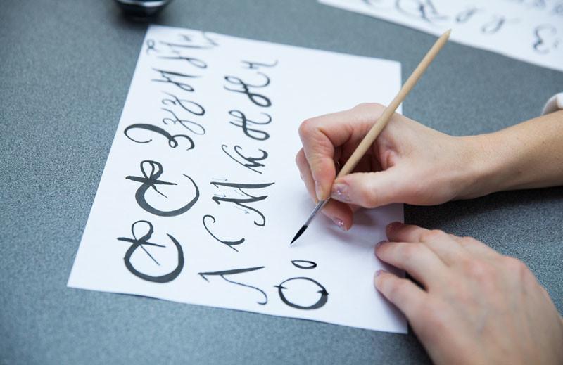 Photo  Russian Cyrillic Cursive Handwriting, Master-Class