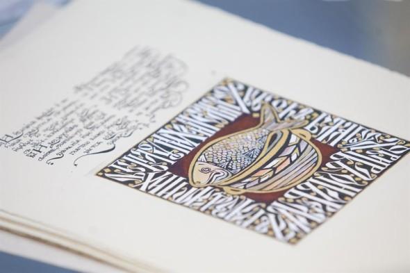 """阿波利纳里娅·米申娜""""文本与图像:书本中的书法""""大师班"""