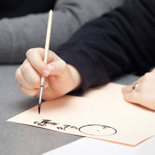 Мастер-класс Аполлинарии Мишиной «Текст и Образ: каллиграфия в книге»