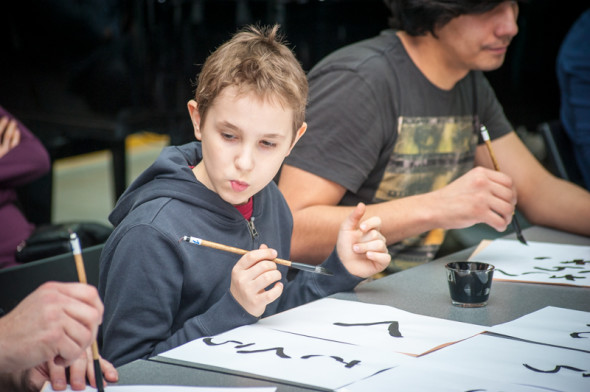 Interactive master class on Japanese calligraphy