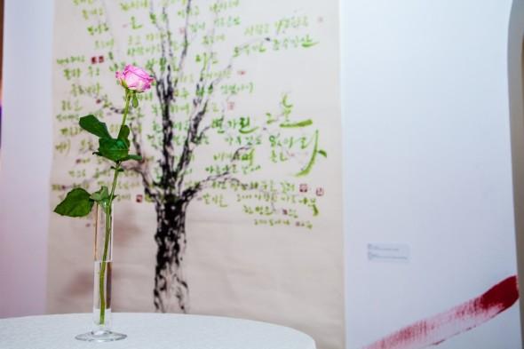 Russia – Asia Art Exhibition