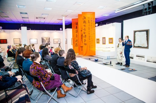 Russia – Asia Art Exhibition