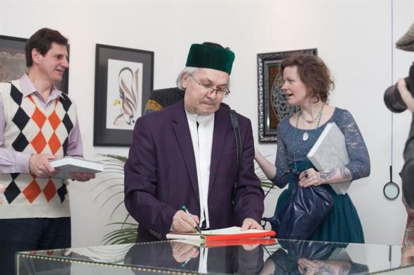 第五届国际书法展