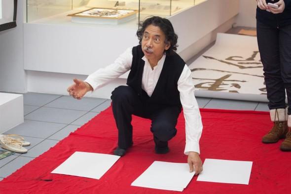 Мастер-класс «Искусство японской каллиграфии и Икебана»