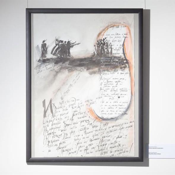 Выставка каллиграфии, посвященная 70-летию Великой Победы