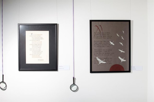 The Exhibition of Calligraphy Devoted to the 70th Anniversary of the Great Victory