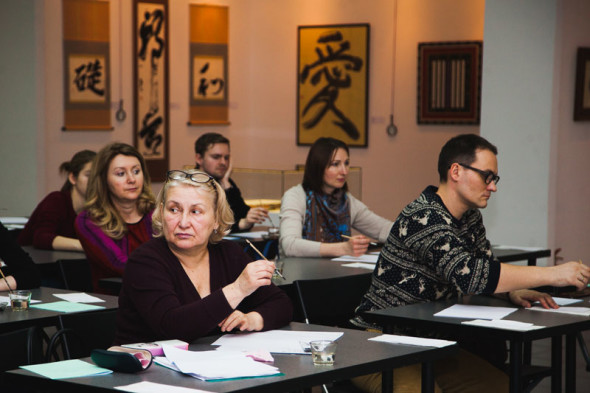 """格里高利·马拉库耶夫""""教会艺术中的书法""""大师班"""