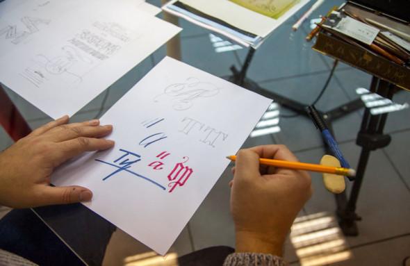 印刷体大师班