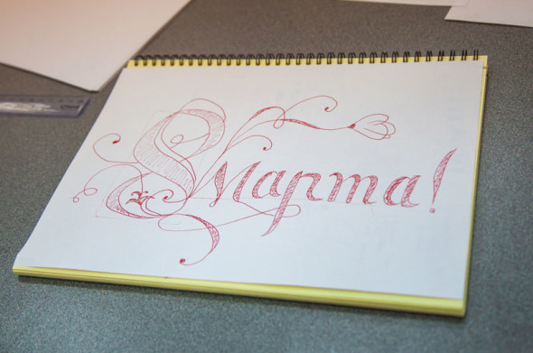 Workshop on lettering
