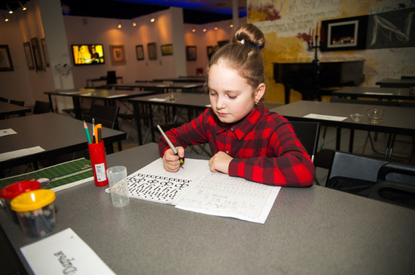Children's classes at the National School of Calligraphy