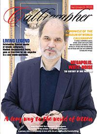 Calligrapher magazine, №1