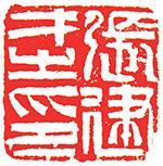 Zhang Jiancai