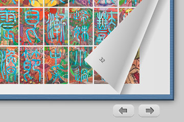 Электронный каталог выставки