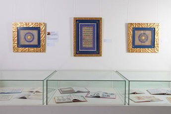 The International exhibition of calligraphy'2012