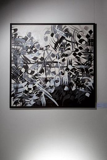 Международная выставка каллиграфии '2012