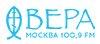 Программа «Светлый вечер» на радио «Вера»