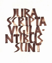 Jura Scripta - свободная каллиграфия