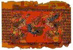 История индийской каллиграфии
