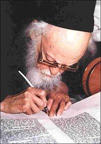 Сакральная ивритская каллиграфия
