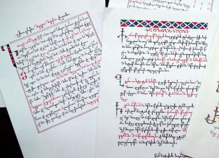 Calligraphy fest in Tbilisi