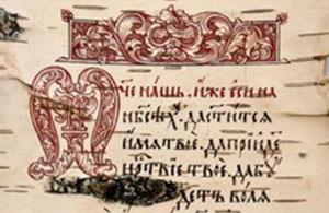 Школа каллиграфии