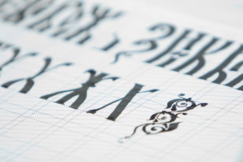 Calligraphy courses for adults