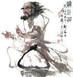 Chinese painting - hieroglyphs