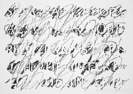 Лучшие каллиграфы мира представили свои работы в Москве