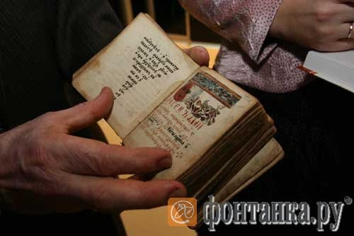The first handwritten copy of the Constitution of the Russian Federation to be presented at the International Exhibition of Calligraphy in St. Petersburg