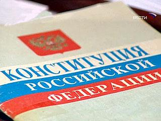 На Международной выставке каллиграфии в Петербурге представлен рукописный экземпляр Конституции Российской Федерации