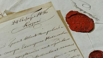 Шедевры каллиграфии из 30 стран мира представят на выставке в Москве