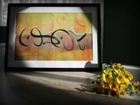 Крупнейшая в мире выставка каллиграфии
