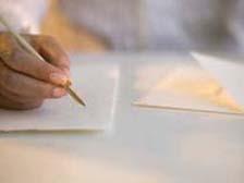 В Москве появится Музей каллиграфии