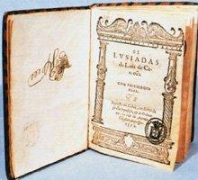 Поэма Камоэнса - новости каллиграфии
