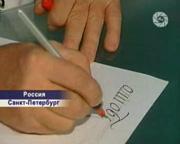 В Санкт-Петербурге проходит Международная выставка каллиграфии