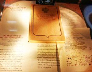 Стоимость будущей книги оценивают не меньше, чем в 400 тысяч рублей